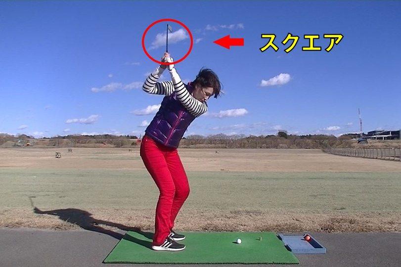ゴルフ スクエアなトップ