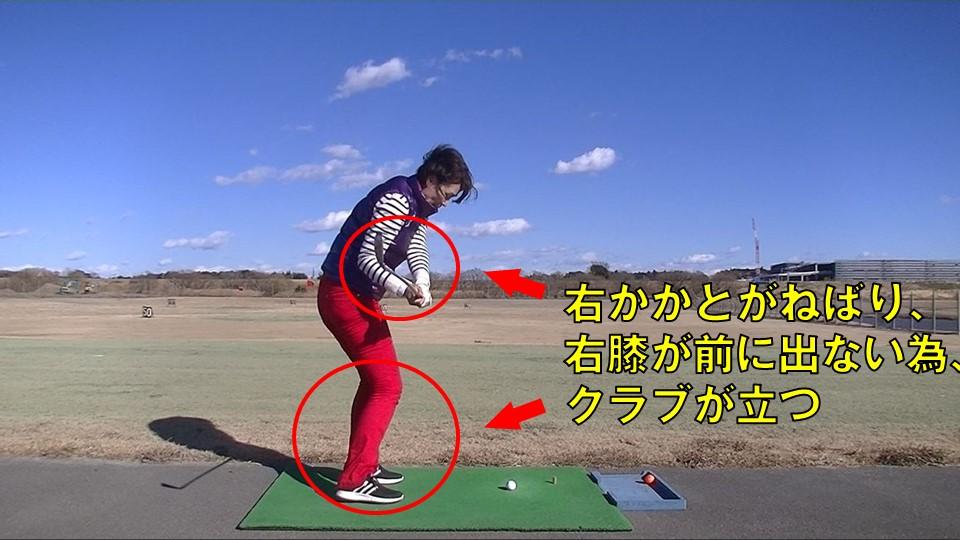 ゴルフ ダウンスイング クラブが立つ