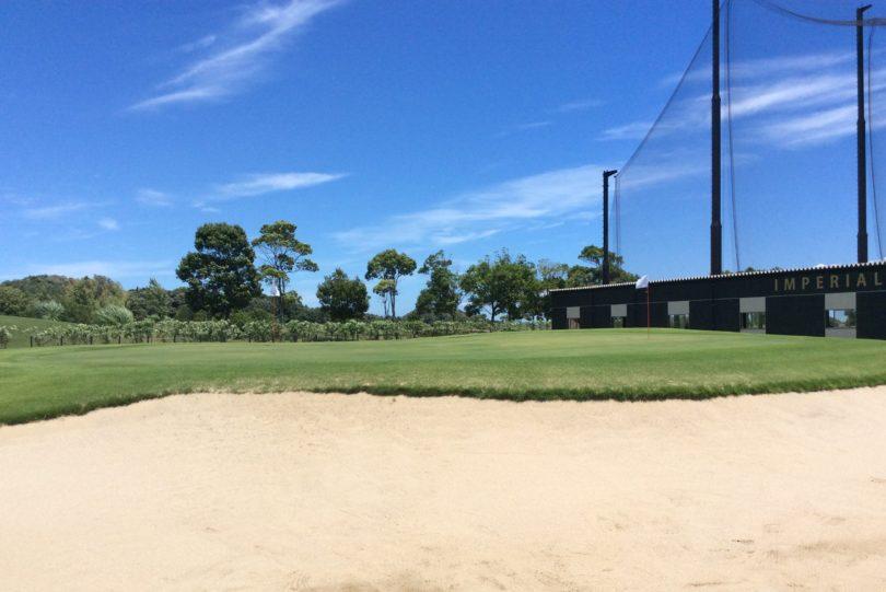 インペリアルゴルフガーデンのバンカー練習場