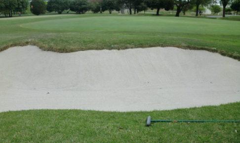 ゴルフ場のバンカー
