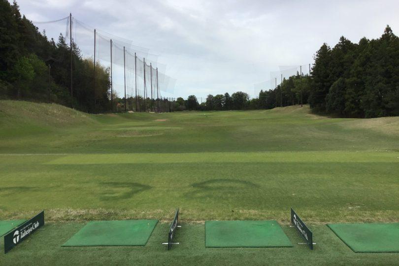 ゴルフ場 太平洋クラブ 美野里コース ドライビングレンジ