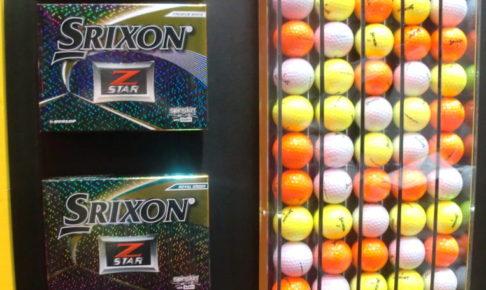 ゴルフボール SRIXON Z-STARシリーズ