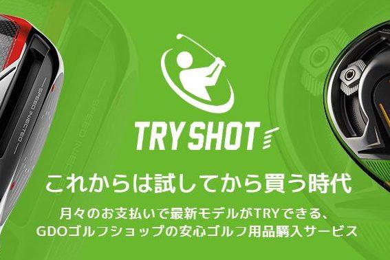 TRYSHOT