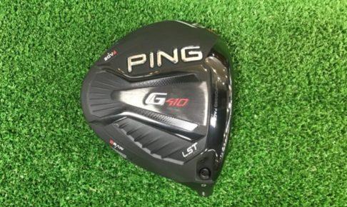 PING(ピン)G410ヘッド ソール2