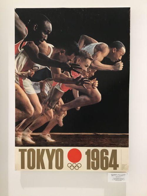 日本オリンピックミュージアム 1964年東京大会ポスター