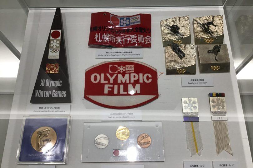日本オリンピックミュージアム 札幌大会記念品