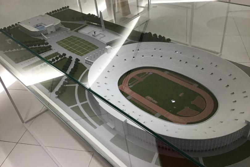 日本オリンピックミュージアム 1940年大会幻の競技場
