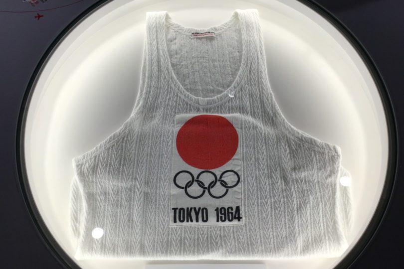 日本オリンピックミュージアム 1964年東京大会聖火ランナー用ランニングシャツ