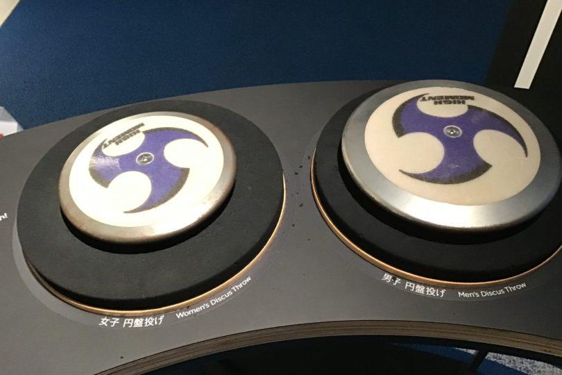 日本オリンピックミュージアム 円盤
