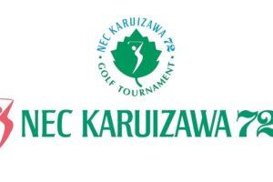 NEC軽井沢72ゴルフトーナメント ロゴ