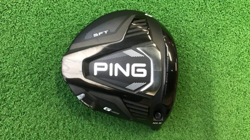 PING(ピン)G425ドライバー SFTヘッド ソール